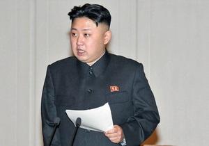 Ким Чен Ун приказал в ближайшее время провести ядерное испытание - СМИ