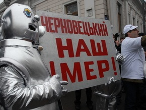 Завтра БЮТ проведет митинг против действий Черновецкого