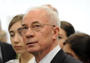 Азаров просит оппозицию  забыть о конфронтациях  до президентских выборов