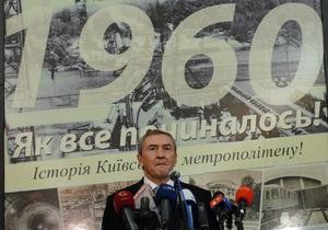 Фотогалерея: Черновецкий и машина времени. В киевском метро появился вагон-музей