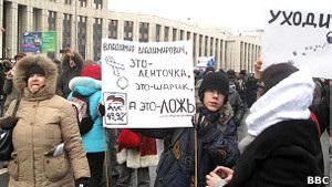 Властям России не удалось сбить протестный настрой