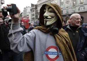 Активисты Захвати Лондон захватили очередное здание в деловом районе города