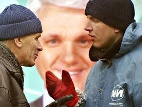 Литвин: У политтехнологов нет никакой жалости к украинцам