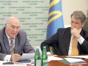 Ющенко позвал к себе Стельмаха и Пинзеника