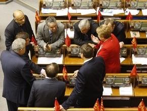 СМИ: Депутаты получают зарплату в полном объеме