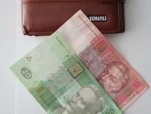С начала года доходы украинцев выросли наполовину