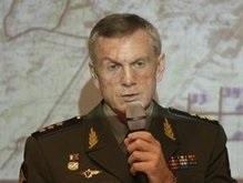 Генштаб РФ: НАТО намерено ввести в Черное море 18 кораблей