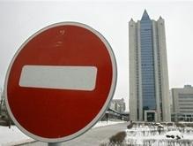 Газпром: Никаких договоренностей с Украиной по газовому вопросу нет