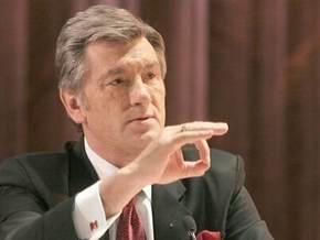 Ющенко попросил прокуратуру помочь вернуть НДС