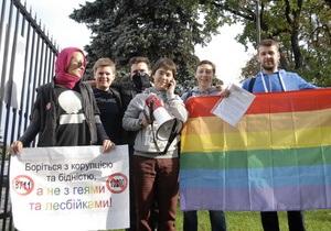 Рада приняла в первом чтении закон о запрете пропаганды гомосексуализма