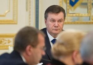 МН: Янукович теряет контроль