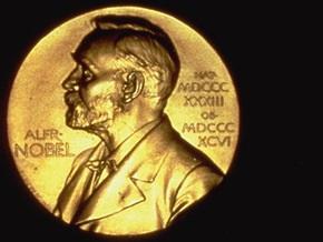 Сегодня станет известен лауреат Нобелевской премии мира