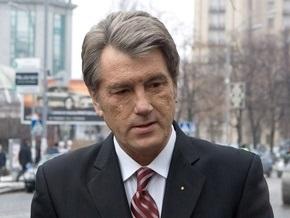 Ющенко признал назначенного Тимошенко и.о. главы ФГИ