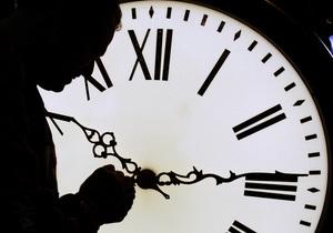 Завтра, 30 октября, Украина переходит на зимнее время