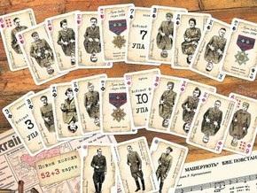 Во Львове появились игральные карты, посвященные УПА