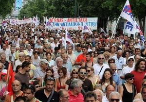 В Греции прошел многотысячный митинг против пенсионной реформы
