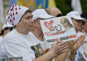 VOA: Тимошенко выдвинули кандидатом в президенты