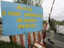 Ъ: Грузия и Абхазия согласовали план мирного урегулирования
