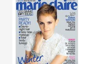 Эмма Уотсон появилась на первой в мире живой обложке журнала