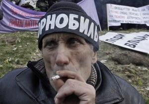 Луганские чернобыльцы просят ЕС не подписывать Соглашение об ассоциации с Украиной