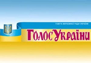 В ПР сообщили, что БЮТ по ошибке захватил Прессу Украины. Турчинов заявил о провокации