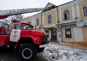Пожар Киев - Пожар Андреевский спуск - Пожар в Киеве на Андреевском спуске ликвидирован