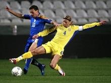 Рейтинг ФИФА: Украина - 32-ая, Россия - 22-ая
