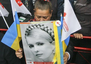 В ПР назвали неприемлемой рекомендацию Европарламента о пересмотре приговора Тимошенко