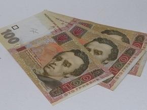 Госбюджет Украины перевыполнен по доходам почти на пять процентов