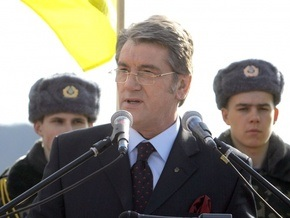 Ющенко: Территория Украины никогда не будет использована против интересов России