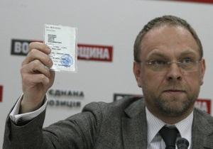 Второе дело против Власенко могут возбудить за хищение автомобиля