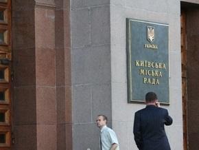 В киевских музеях могут установить день бесплатного посещения