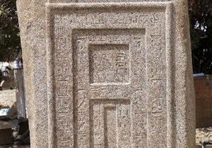 Археологи нашли дверь в мир мертвых