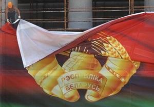 АП: Украина против международной изоляции Беларуси