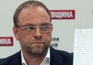 Власенко: Тимошенко не получала отказа о закрытии дела по ЕЭСУ