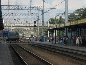 Под колесами поезда Симферополь - Киев погибла женщина