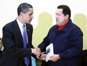 Уго Чавес подарит Обаме книгу Ленина Что делать