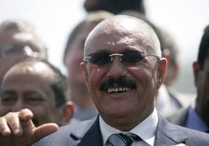 Президент Йемена Али Абдалла Салех готов отказаться от власти