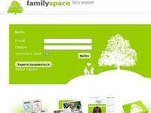 В Рунете запустили семейную социальную сеть