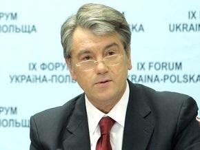 Ющенко объявит дату выборов, как только Рада даст денег