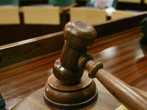 Суд отменил ликвидацию Укртатнафты