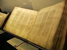 В интернет выложат страницы древнейшей библии IV века