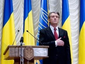 Ющенко присвоил звание Героя Украины 11 украинцам
