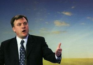 Британского министра оштрафовали за использование мобильника за рулем