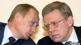 Путин вывел Кудрина из правительственных комиссий