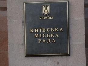 Заместитель Черновецкого провел платную встречу с бизнесменами
