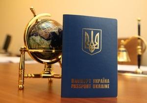 Македония отменила визовый режим для ряда категорий граждан Украины