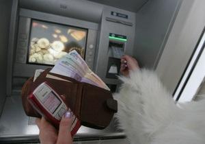 Раде предлагают запретить комиссию при снятии наличных в банкоматах