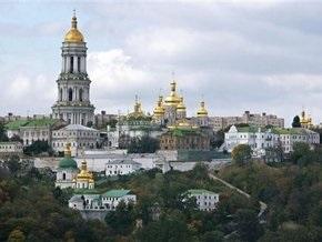 В Киеве разработают проекты герба и флага города