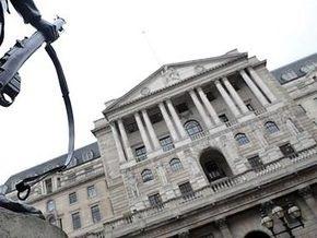 Великобритания реформирует систему ипотечного кредитования